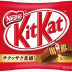 【ネスレ】キットカット 日本酒味食べてみた